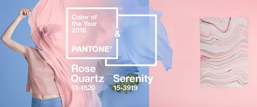 pantone 2016 colours of the year
